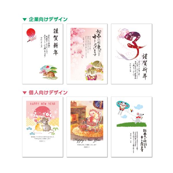 ハートオンラインショップ / 2020年 年賀状デザイン集 CD,ROM(2